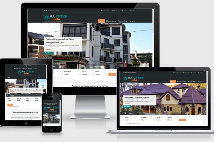 Портал посуточной аренды недвижимости